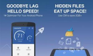 clean-master-app