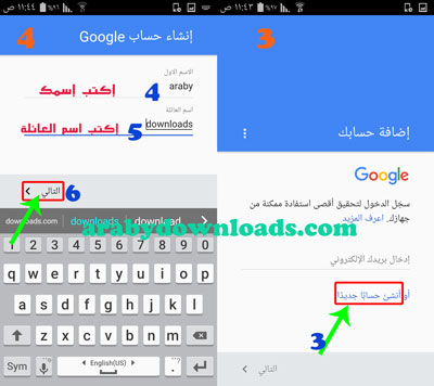 how to create folder on gmail android