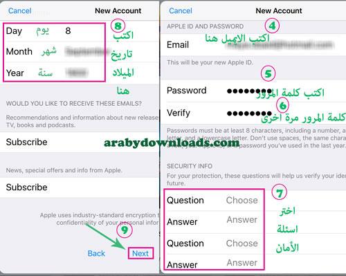 صورة عنوانها Block an Email Address on iPhone Step 15