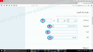 create-new-skype-account-shot3