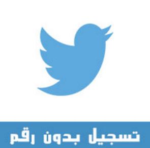 create-new-twitter-account-thumb